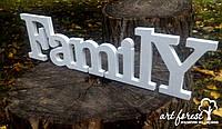 """Слово для фотосессий """"Family"""""""