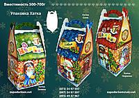 """Новогодняя Упаковка """"Хатка"""" в ассортименте 500-700г для подарков"""