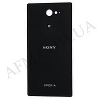 Задняя крышка Sony D2302/  D2303/  D2305/  D2306 Xperia M2 Dual чёрная оригинал