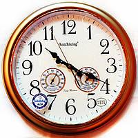 Детские часы AG 83721