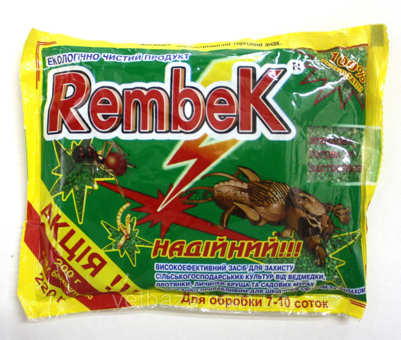 Рембек 220гр