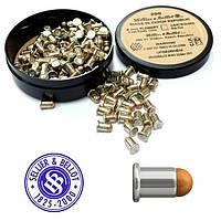 Патроны Флобера Sellier & Bellot Premium Magnum (100шт)