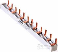 Шина соединительная  E.next (е.bc.stand.3.12.63) 3 п 63 А 12 модулей s017008