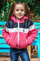 Детская весенняя курточка на флисе с капюшоном