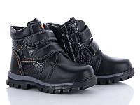 Зимняя обувь Ботинки для мальчиков от фирмы BBT(31-36)