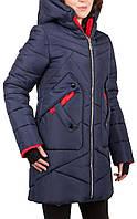 Зимняя женская куртка 44-50, темно-синий с красным