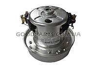 Мотор (двигатель) к пылесосу Electrolux 2194502015