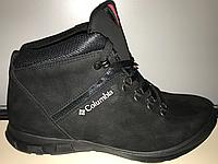 Ботинки спортивные Columbia