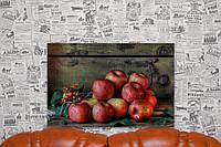 Натюрморт с яблоками.  60х40 см.