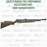 SPA PR900W PCP винтовка магнум класса