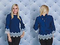 Нарядная женская блуза с бантом т-синяя