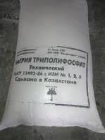 Триполифосфат натрия E451