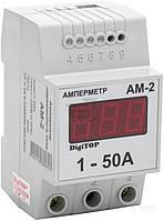 Амперметр DigiTOP DigiTOP АМ-2 АМ-2 DigiTOP