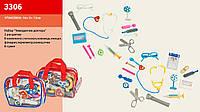 Доктор 3306 (158283) стетоскоп, ножницы,пинцет, шприц,…в сумке 17*5*12см