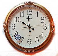Декоративные большие часы AG 80722