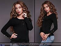 Стильная женская черная кофта.  Арт-12360
