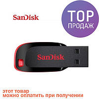 USB 2.0 Flash 128GB флешка SanDisk Cruzer Blade (SDCZ50-128G-B35) / USB Флеш накопители