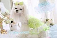 Сарафан для собаки Kity-Желтый, фото 1