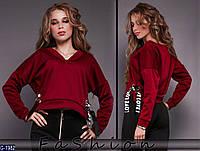 Супер стильная женская бордовая кофта с лентами.  Арт-12363