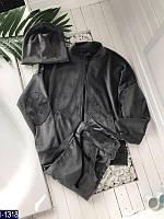 Спортивный мужской костюм черный . Арт-13021