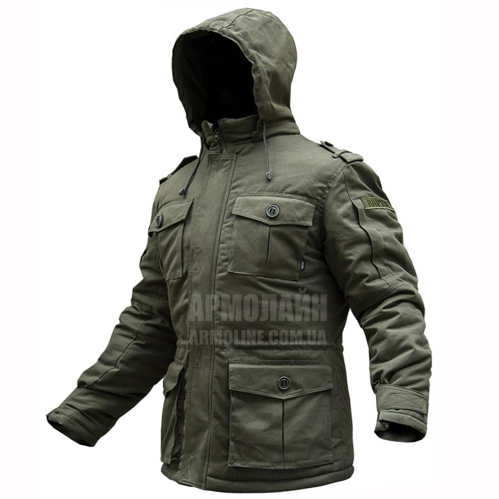 Куртка бушлат зимняя