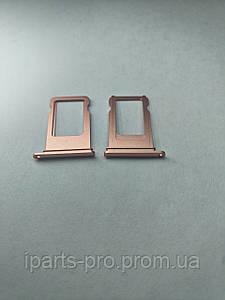 """Лоток для сим-карты для iPhone7 (5,5"""") РОЗОВОЕ ЗОЛОТО"""