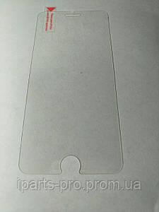 Стекло защитное для iPhone 7  глянцевое 0.2 мм