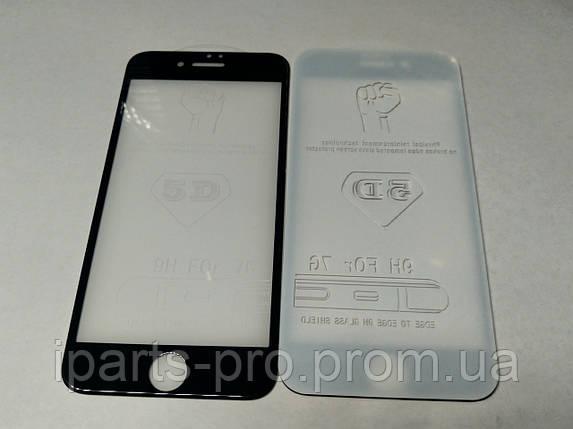 Стекло защитное для iPhone 7 5D черное , фото 2