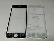 Стекло защитное для iPhone 7 5D черное