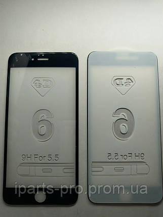 Стекло защитное для iPhone 6 плюс 4D черное 0,2 мм, фото 2