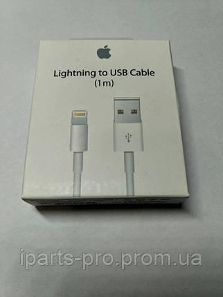 USB Кабель для iPhone 5G/5S/5C лучшая копия ААА + Orig упаковка , фото 2