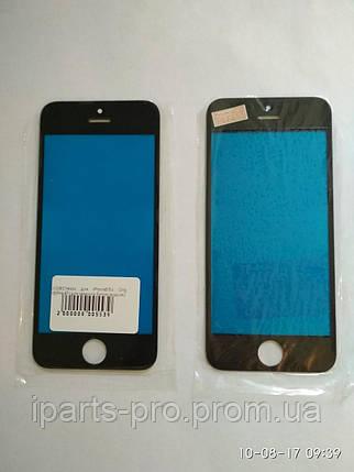 Стекло для iPhone5/5s Orig ЧЕРНЫЙ (для ремонта битого модуля) , фото 2
