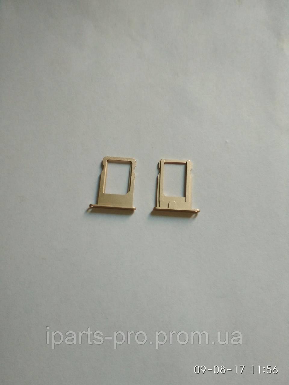 Лоток для сим-карты для iPhone 5S ЗОЛОТО