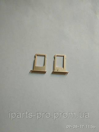Лоток для сим-карты для iPhone 5S ЗОЛОТО, фото 2