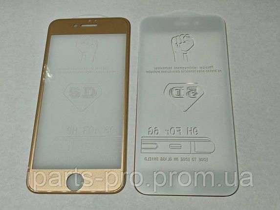 Стекло защитное для iPhone 6 /6S 5D золото , фото 2