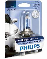 Лампа галогеновая Philips H11 Cristal Vision (12362CVB1)