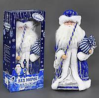 Дед Мороз музыкальный, в коробке, 41 см