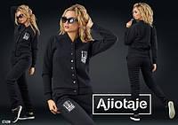 Женский спортивный костюм,норма р.42,44,46, Ajiotaje