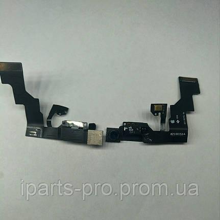 Камера для iPhone 6S(5.5) передняя Orig , фото 2