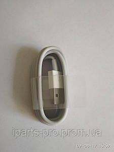 USB Кабель для iPhone 5G/5S/5C копия без упаковки