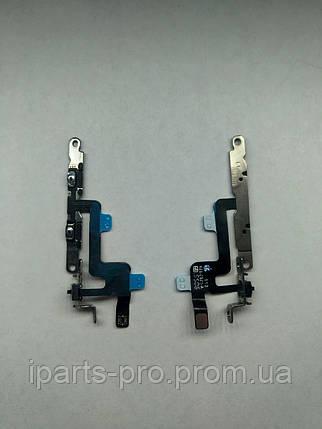 Шлейф для iPhone 6 (4.7') volume orig , фото 2