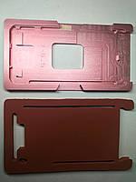 Фиксатор (Молд) для склеивания модуля iPhone7 плюс металл