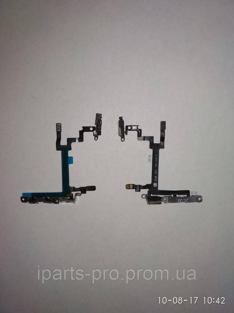 Шлейф для iPhone 5 On/Off Volume Control + mic orig