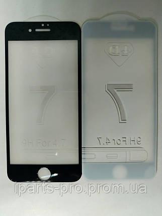 Стекло защитное для iPhone7  4D черное  0,2 мм, фото 2