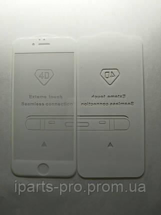 Стекло защитное для iPhone 6  4D белое 0,2 мм, фото 2