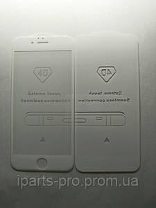 Стекло защитное для iPhone 6  4D белое 0,2 мм