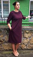 Платье из фактурного трикотажа с карманами П210
