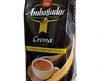 Зерновой кофе в зернах Ambassador Crema 1кг