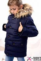 Куртка зимняя детская  для мальчика. Пуховик.
