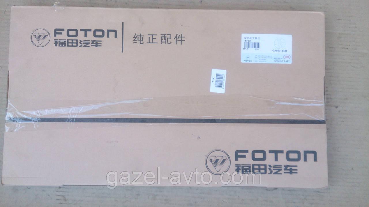 Прокладки двигателя Газель NEXT,Бизнес дв.Cummins ISF 2.8. полный с сальником (пр-во Foton)